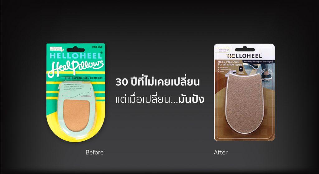 YindeeDesign Branding Packaging Helloheel 05