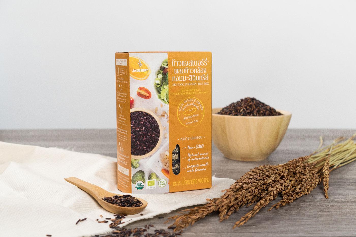 YindeeDesign Branding Packaging Jasberry WebSlice 06 2