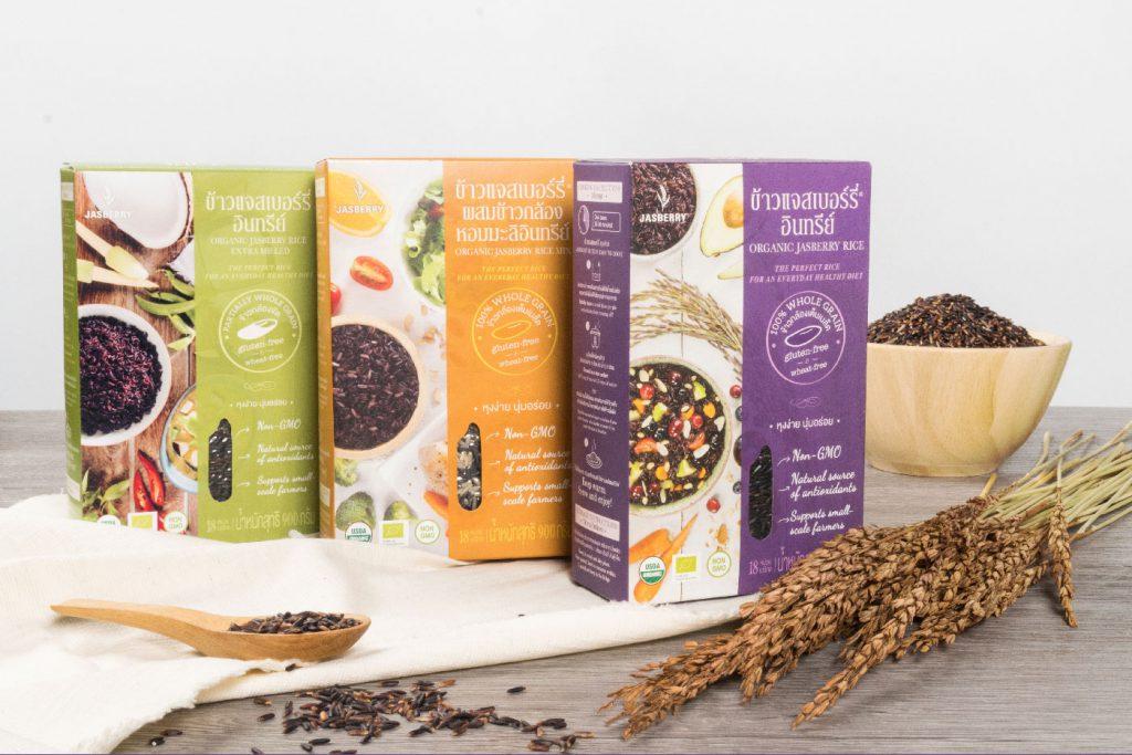 YindeeDesign Branding Packaging Jasberry WebSlice 14 2