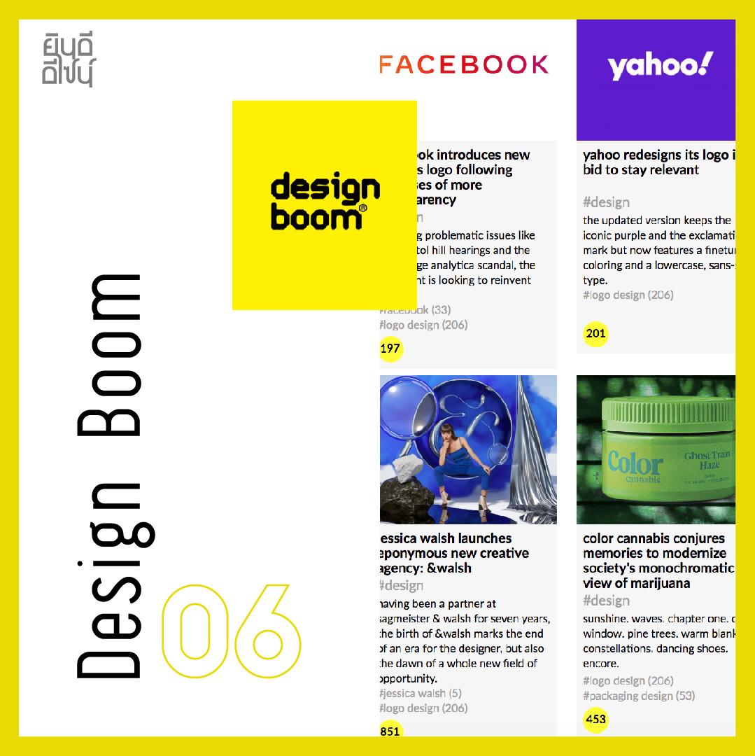 yindee design Idea 6