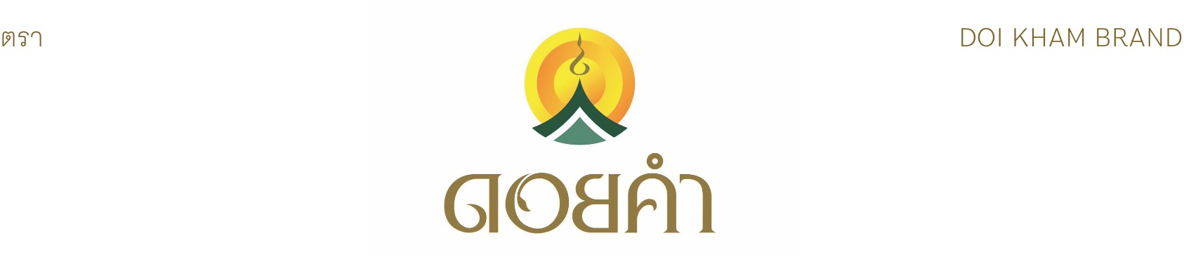 Doi Kham logo