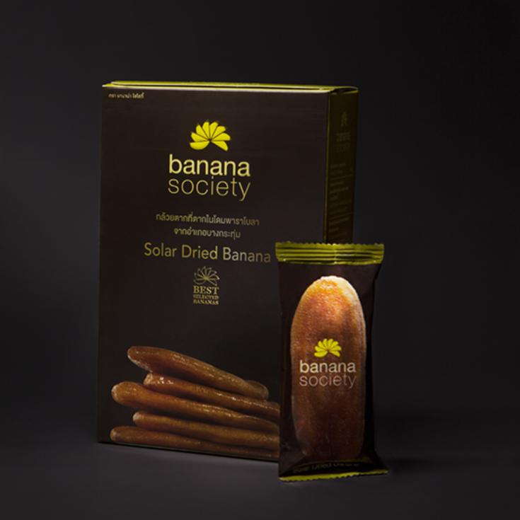 Web YindeeDesign bananasociety
