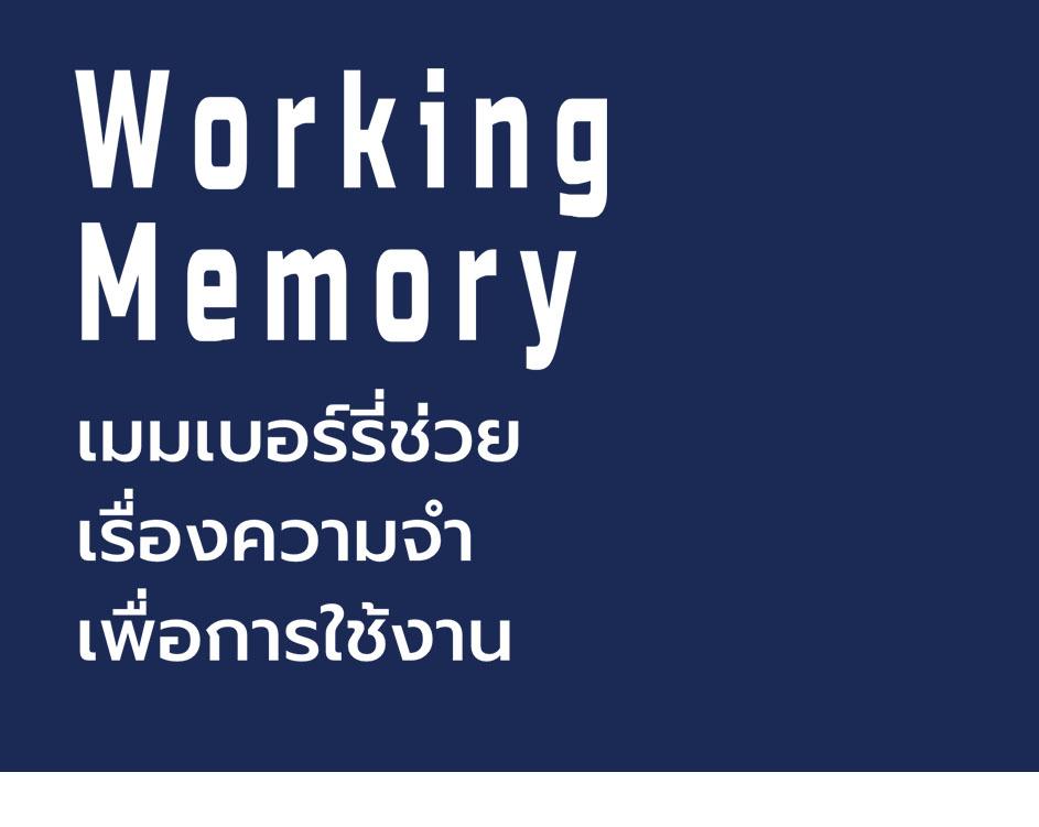 YindeeDesign Memberry 31