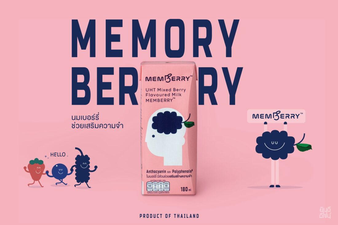 Yindee Design works Memberry13